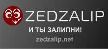 zezzalip.net - развлекательный портал.