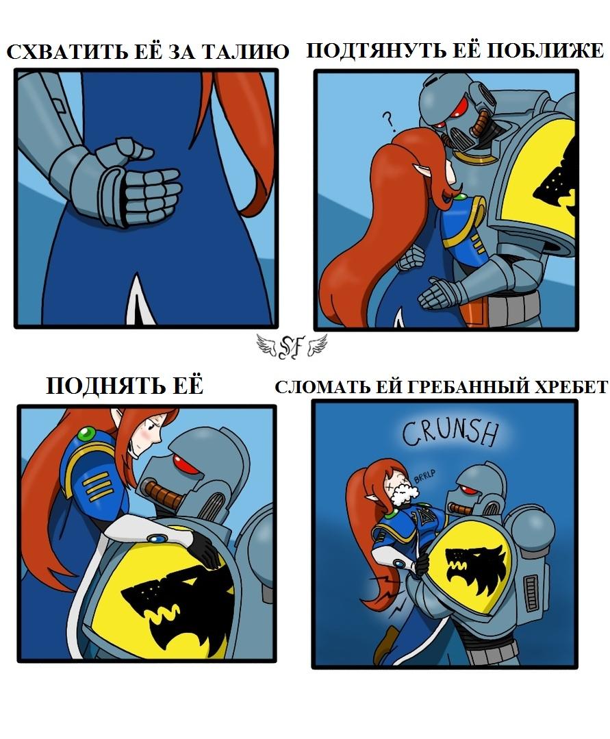комиксы, Космодесант, космодесантник, эльдары, Warhammer 40k, warhammer 40000, Eldar
