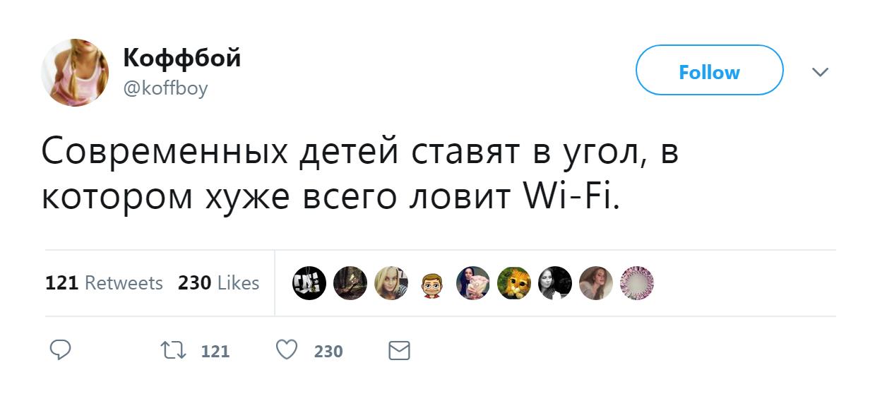 twitter, интернет, соцсети, wi-fi