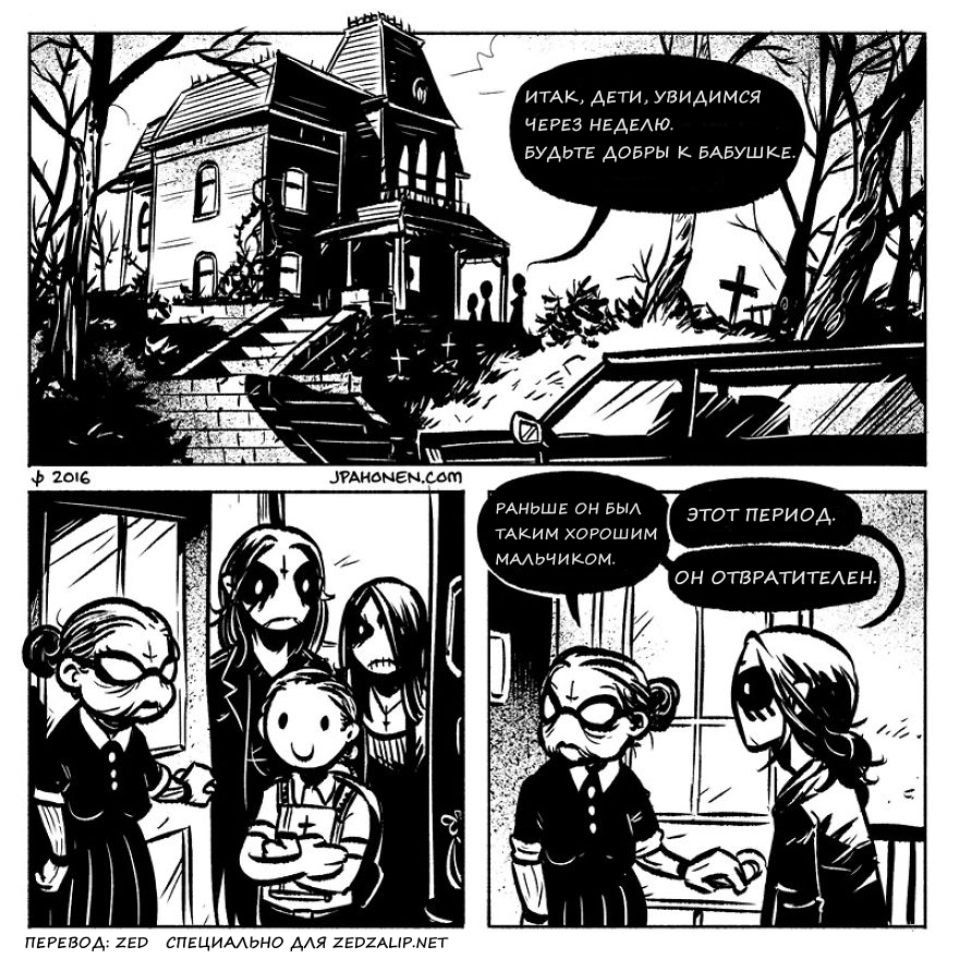 Black Metal Comics #2, комиксы, картинки, Black Metal Comics