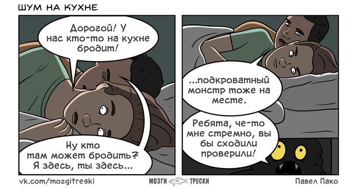 Мозги трески, комиксы