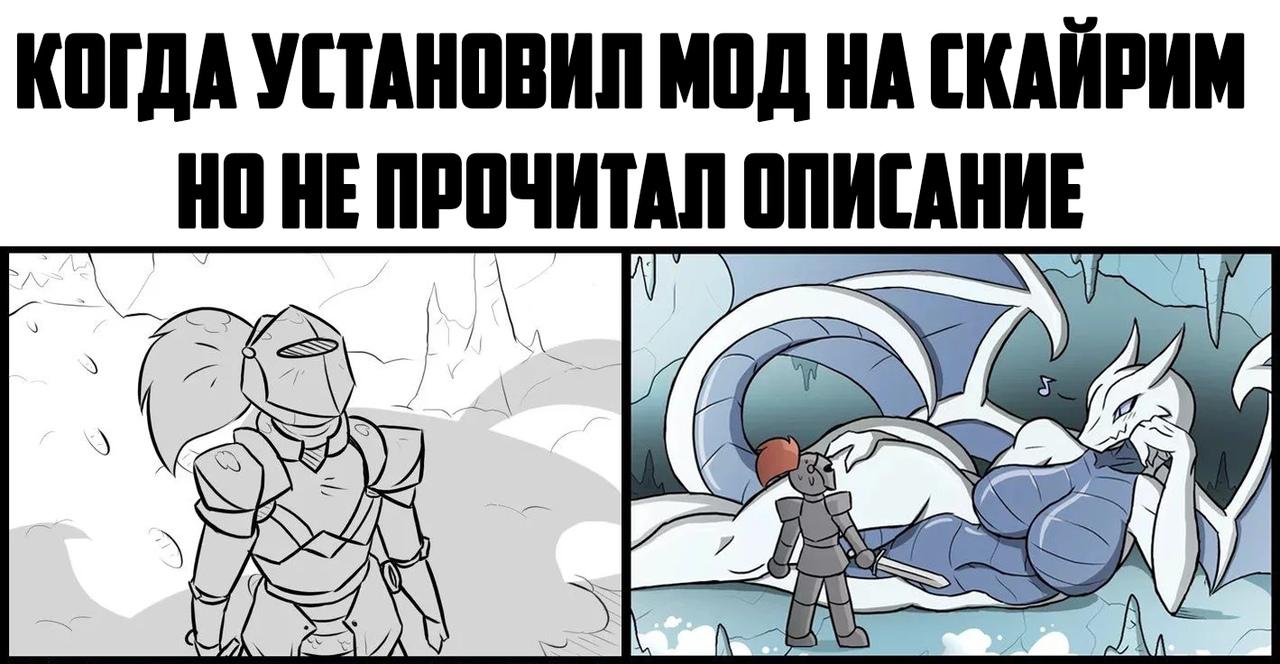 Skyrim, The Elder Scrolls, The Elder Scrolls V: Skyrim, комиксы, дракон, моды, картинки