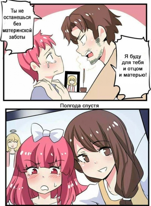 комиксы, трап, trap, Princess Hinghoi