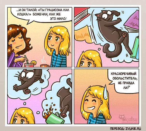 catsu, комиксы