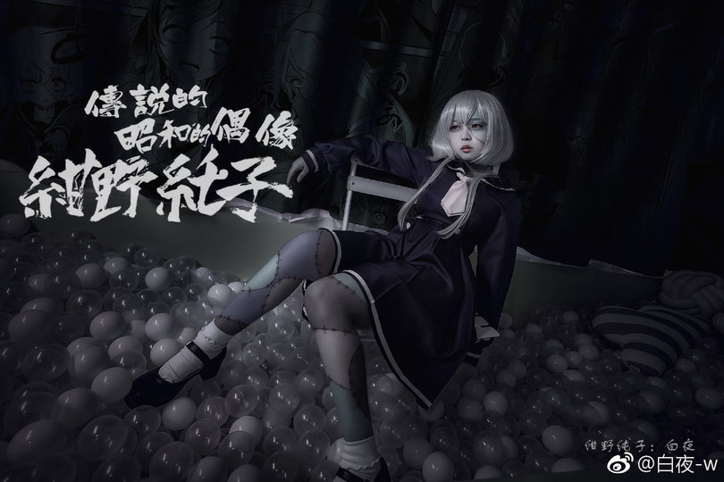 konno junko, zombie land saga, anime, cosplay, косплей