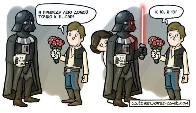комиксы, Звездные войны, Star Wars, принцесса Лея, Дарт Вейдер