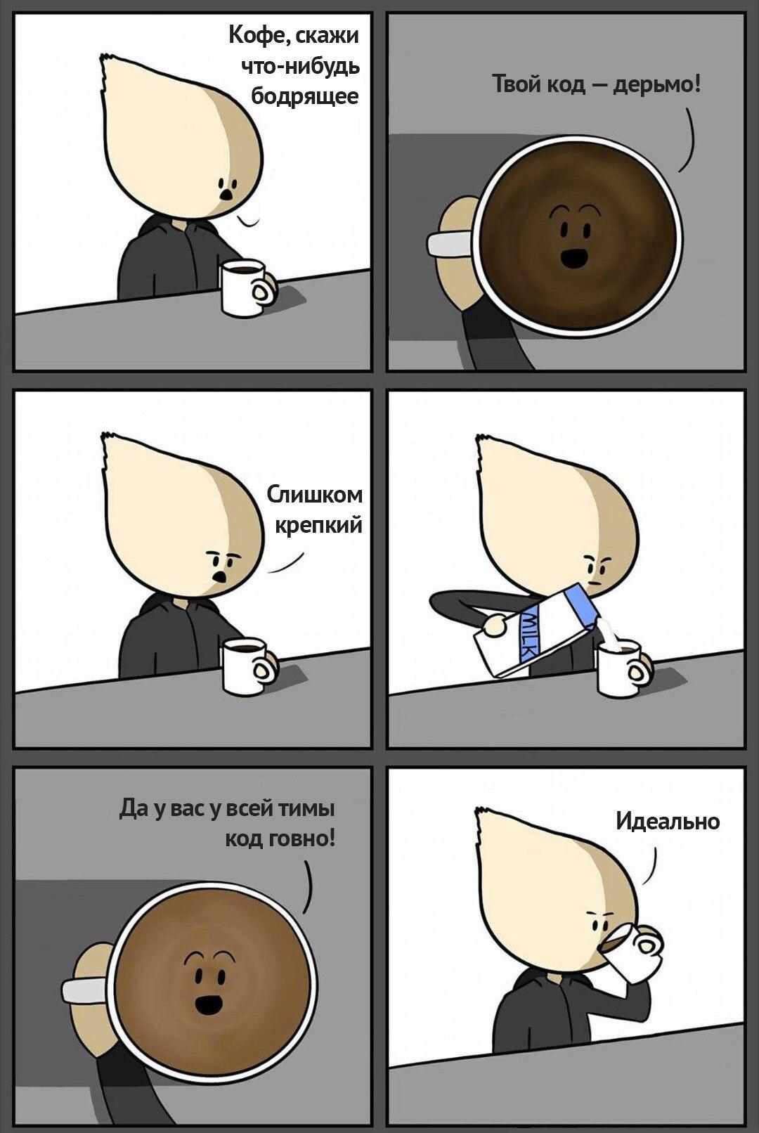 it-юмор, IT, комиксы, юмор