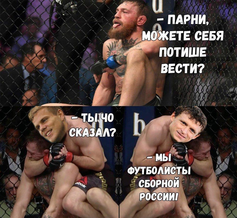 Кокорин, Мамаев, футболисты, драка, картинки с надписями, прикольные картинки