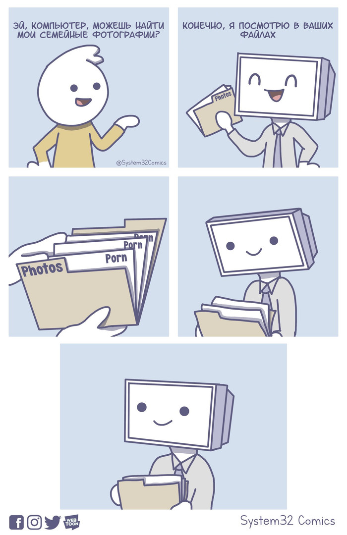 system32Comics, комиксы