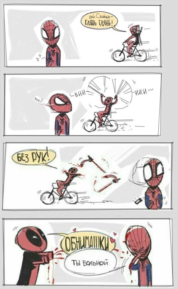 Человек-Паук, Spider-man, Дэдпул, Deadpool, комиксы