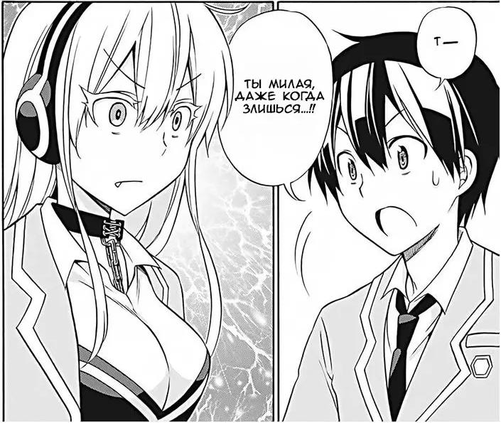комиксы, anime, манга, Kyou no Cerberus