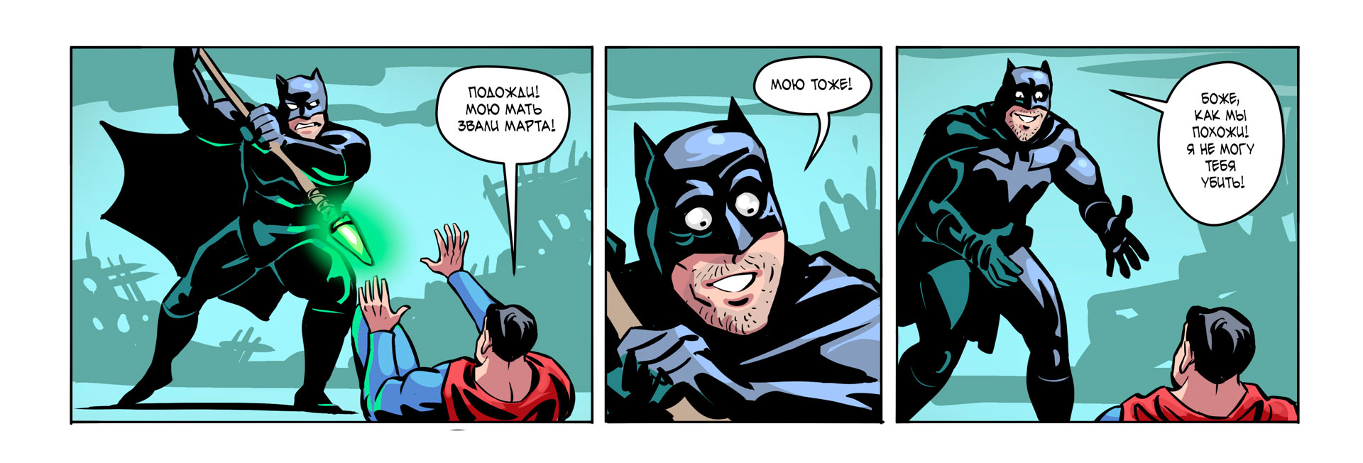 комиксы, Бэтмен, Batman