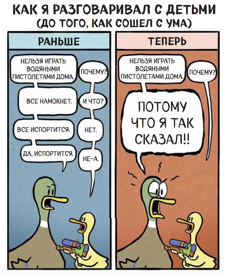 комиксы, разное