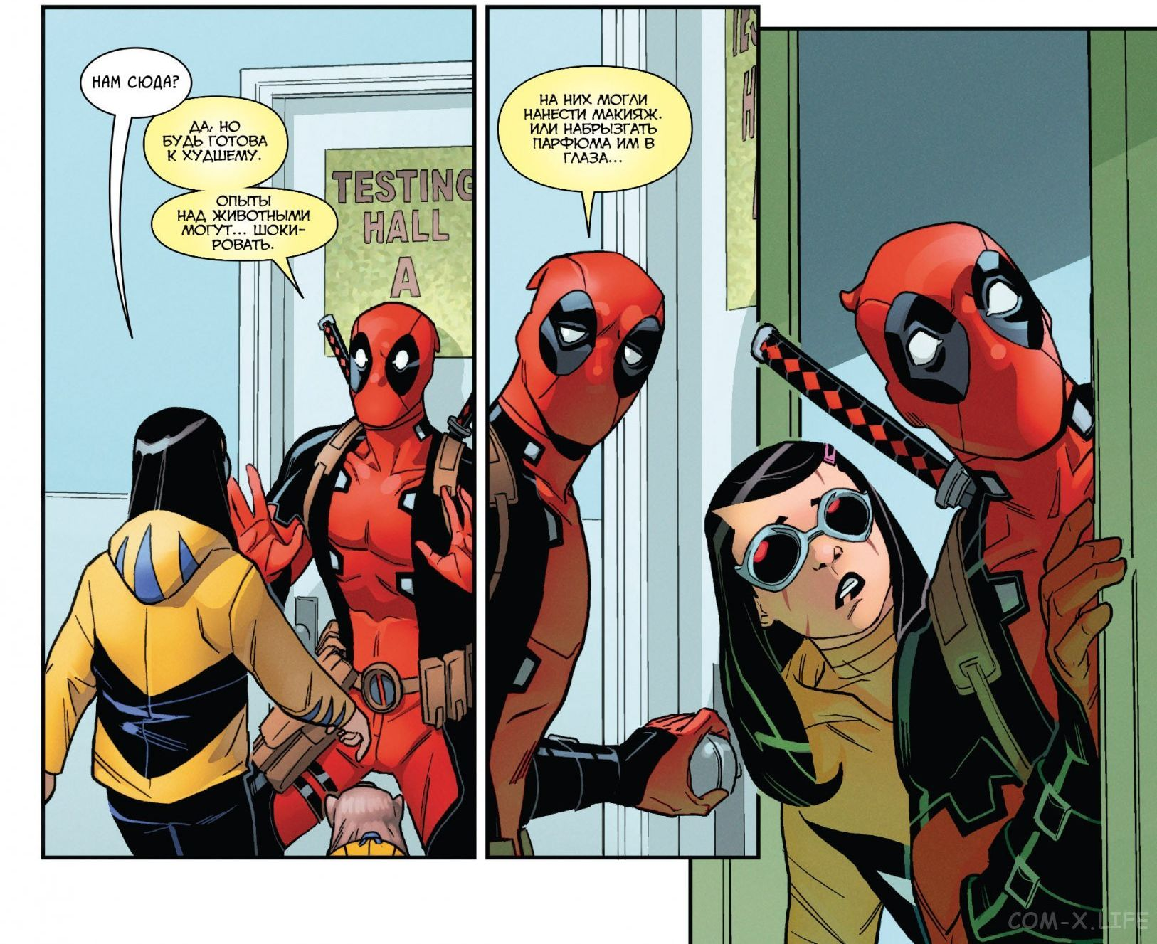 Deadpool, Дэдпул, Marvel, Gabby Kinney, комиксы, картинки
