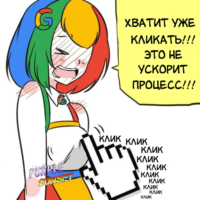 Google Chrome, браузеры, humanization, хуманизация